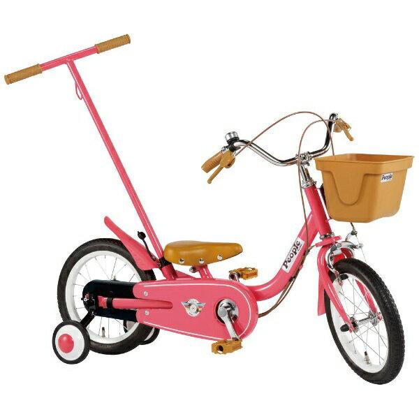 ピープル People 14型 子供用自転車 いきなり自転車(ブルーミングラズベリー) YGA309【2019年モデル】【組立商品につき返品不可】 【代金引換配送不可】【メーカー直送・代金引換不可・時間指定・返品不可】