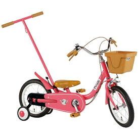 ピープル People 14型 子供用自転車 いきなり自転車(ブルーミングラズベリー) YGA309【2019年モデル】【組立商品につき返品不可】 【代金引換配送不可】