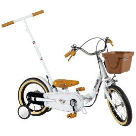 ピープル People 14型 折りたたみ子供用自転車 いきなり自転車(プレミアムホワイト) YGA310【2019年モデル】[YGA310]【組立商品につき返品不可】 【代金引換配送不可】