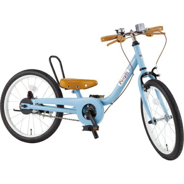 ピープル People 18型 子供用自転車 ケッターサイクル(ブルーグレイ) YGA314【2019年モデル】[YGA314]【組立商品につき返品不可】 【代金引換配送不可】【メーカー直送・代金引換不可・時間指定・返品不可】