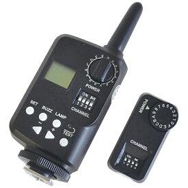 トキスター TOKISTAR V860専用ワイヤレス送受信機セット TS978M