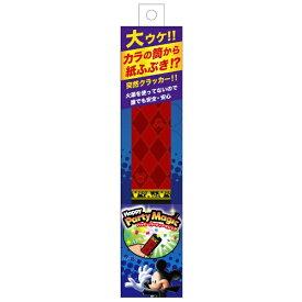 テンヨー 手品 M11710 マジカルクラッカー/ミッキーマウス