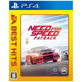 エレクトロニック・アーツ Electronic Arts EA BEST HITS ニード・フォー・スピード ペイバック【PS4】