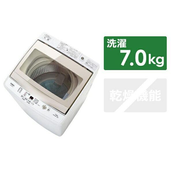 AQUA アクア AQW-GS70G-W 全自動洗濯機 GSシリーズ ホワイト [洗濯7.0kg /乾燥機能無 /上開き][AQWGS70G_W]【洗濯機】