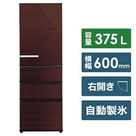 AQUA アクア 《基本設置料金セット》AQR-SV38H-T 冷蔵庫 SVシリーズ グロスブラウン [4ドア /右開きタイプ /375L][冷蔵庫 大型 AQRSV38H_T]