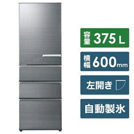 AQUA アクア 《基本設置料金セット》AQR-SV38HL-S 冷蔵庫 SVシリーズ チタニウムシルバー [4ドア /左開きタイプ /375L][AQRSV38HL_S]