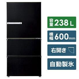 AQUA アクア AQR-SV24H-K 冷蔵庫 SVシリーズ ヴィンテージブラック [3ドア /右開きタイプ /238L][AQRSV24H_K]