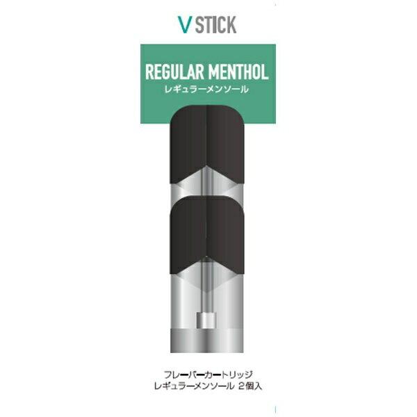 VPジャパン VSTICKフレーバーカートリッジ2個入り レギュラーメンソール SMV60460