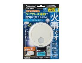 パナソニック Panasonic 「けむり当番薄型2種」 (電池式・ワイヤレス連動子器・あかり付)(警報音・音声警報機能付) SHK74201P