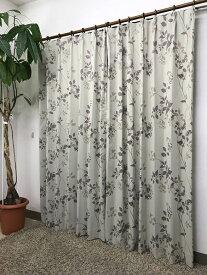 青木 AOKI 2枚組 ドレープカーテン レリーフ(100×135cm/ベージュ)[生産完了品 在庫限り]