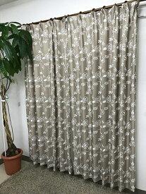 青木 AOKI 2枚組 ドレープカーテン ロージア(100×200cm/ベージュ)
