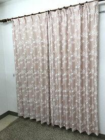 青木 AOKI 2枚組 ドレープカーテン ロージア(100×200cm/ピンク)