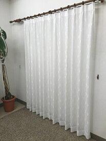 青木 AOKI 2枚組 レースカーテン レジオ(100×200cm/ピンク)