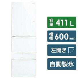 東芝 TOSHIBA GR-P41GXVL-EW 冷蔵庫 ベジータGXVLシリーズ片開きタイプ グランホワイト [5ドア /左開きタイプ /411L][GRP41GXVLEW]