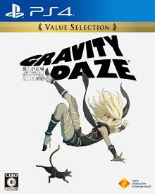 ソニーインタラクティブエンタテインメント Sony Interactive Entertainmen GRAVITY DAZE Value Selection【PS4】