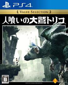 ソニーインタラクティブエンタテインメント Sony Interactive Entertainmen 人喰いの大鷲トリコ Value Selection【PS4】