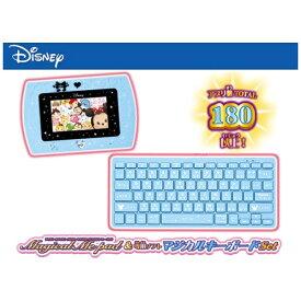 セガトイズ SEGATOYS ディズニー&ディズニー/ピクサーキャラクターズ マジカル・ミー・パッド&専用ソフト+マジカルキーボードセット