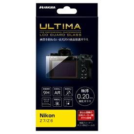 ハクバ HAKUBA ULTIMA 液晶保護ガラス ニコン Nikon Z7 / Z6 専用 DGGU-NZ7