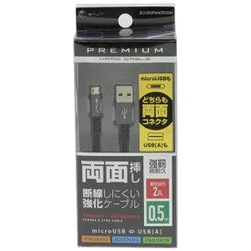 バウト BAUT 両面micro USBケーブル 2A 0.5m GM