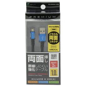 バウト BAUT 両面micro USBケーブル 2A 1.0m BL