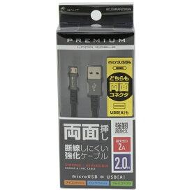 バウト BAUT 両面micro USBケーブル 2A 2.0m GM
