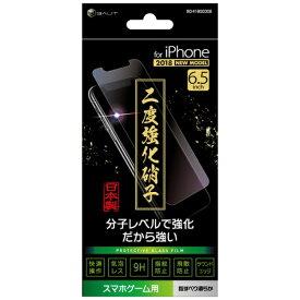 ティ・レイズ TR Company iPhone XS Max 6.5インチ対応 2度強化2Dガラス(スマホゲーム)