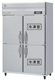 ホシザキ HOSHIZAKI 冷凍冷蔵庫 HRF-120AFT3[HRF120AFT3]【zero_emi】