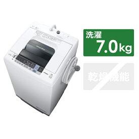 日立 HITACHI NW-70C-W 全自動洗濯機 ピュアホワイト [洗濯7.0kg /乾燥機能無 /上開き][洗濯機 7kg NW70C]