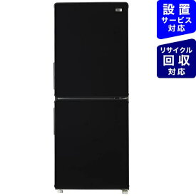ハイアール Haier 冷蔵庫 Global Series ブラック JR-NF148B-K [2ドア /右開きタイプ /148L][冷蔵庫 一人暮らし 小型 新生活]