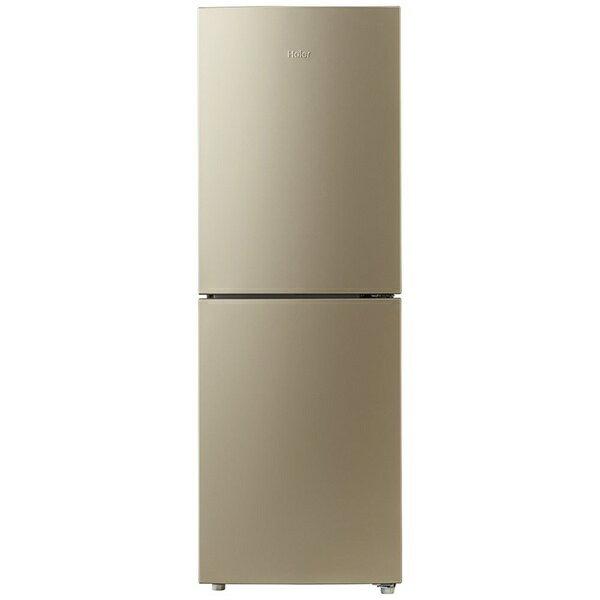 ハイアール Haier JR-NF218B-N 冷蔵庫 Haier Global Series ゴールド [2ドア /右開きタイプ /218L][JRNF218B]