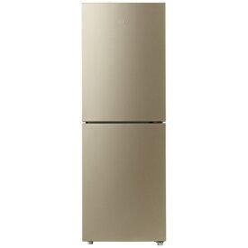 ハイアール Haier 《基本設置料金セット》冷蔵庫 Global Series ゴールド JR-NF218B-N [2ドア /右開きタイプ /218L][冷蔵庫 小型 JRNF218B]【zero_emi】