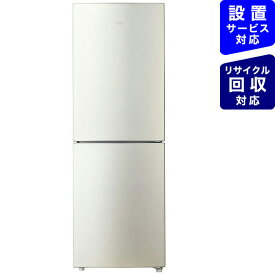 ハイアール Haier 《基本設置料金セット》JR-NF270B-S 冷蔵庫 Global Series シルバー [2ドア /右開きタイプ /270L][JRNF270B]【zero_emi】