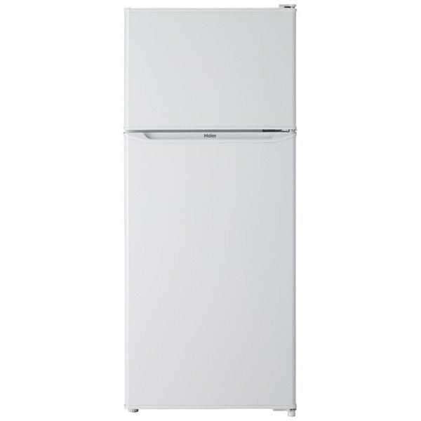 ハイアール Haier JR-N130A-W 冷蔵庫 Haier Think Series ホワイト [2ドア /右開きタイプ /130L][JRN130A][一人暮らし 新生活 新品 小型 設置 冷蔵庫]