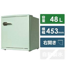 ASTAGE 《基本設置料金セット》WRD-1048G 冷蔵庫 ライトグリーン [1ドア /右開きタイプ /48L][WRD1048G]
