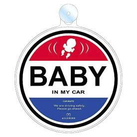 カーメイト CAR MATE BB650 エ-ルベベ セ-フティメッセ-ジ吸盤 レッド/ブルー