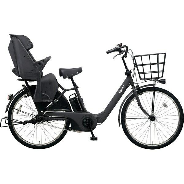パナソニック Panasonic 26型 電動アシスト自転車 ギュット・アニーズ・DX・26(マットジェットブラック/3段変速) BE-ELAD63【2019年モデル】【組立商品につき返品不可】 【代金引換配送不可】