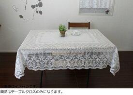 HACHIYA 撥水加工テーブルクロス(140×220cm/オフホワイト)