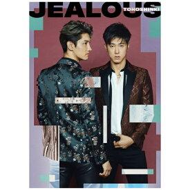 エイベックス・エンタテインメント Avex Entertainment 東方神起/ Jealous 初回限定豪華盤【CD】
