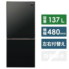 シャープ SHARP SJ-GD14E-B 冷蔵庫 ピュアブラック [2ドア /右開き/左開き付け替えタイプ /137L][一人暮らし 新生活 新品 小型 設置 冷蔵庫]