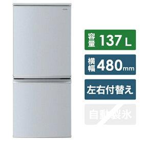 シャープ SHARP SJ-D14E-S 冷蔵庫 シルバー系 [2ドア /右開き/左開き付け替えタイプ /137L][一人暮らし 新生活 新品 小型 静音 冷蔵庫]
