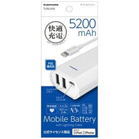 多摩電子工業 Tama Electric モバイルバッテリー ホワイト TL86LAW [5200mAh /2ポート /充電タイプ]