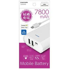 多摩電子工業 Tama Electric モバイルバッテリー ホワイト TL82SAW [7800mAh /2ポート /充電タイプ]