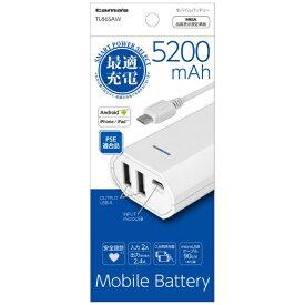 多摩電子工業 Tama Electric モバイルバッテリー ホワイト TL86SAW [5200mAh /2ポート /充電タイプ]
