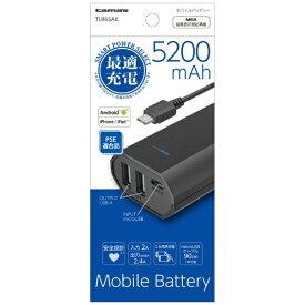 多摩電子工業 Tama Electric TL86SA モバイルバッテリー ブラック [5200mAh /microUSB /充電タイプ]