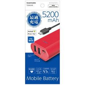 多摩電子工業 Tama Electric モバイルバッテリー レッド TL86SAR [5200mAh /2ポート /充電タイプ]