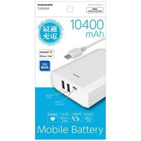 多摩電子工業 Tama Electric モバイルバッテリー ホワイト TL80SAW [10400mAh /2ポート /充電タイプ]