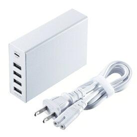 サンワサプライ SANWA SUPPLY ノートPC / タブレット / スマホ対応[USB給電] AC充電器 USB Power Delivery対応 3A/6A(1m・5ポート:USB-Cx1/USB-Ax4) ACA-PD57W ホワイト