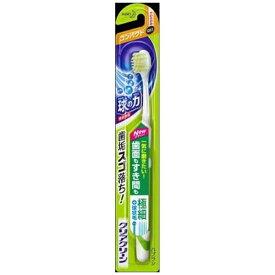 花王 Kao Clearclean(クリアクリーン) 歯ブラシ 歯面&すき間 コンパクト やわらか