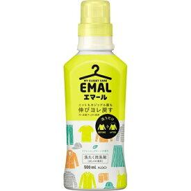 花王 Kao エマール リフレッシュグリーンの香り 本体(500ml)[洗濯洗剤]