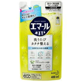 花王 Kao エマール リフレッシュグリーンの香り(400ml) つめかえ用[洗濯洗剤]